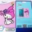 ฟิล์มกันรอยลายการ์ตูน หน้า-หลัง Samsung Galaxy E7/E700 thumbnail 9