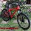 จักรยานเสือภูเขา FAST S 1.1 เฟรม HITEN 21 สปีด Shimano thumbnail 6