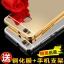 เคส Huawei P9 lite รุ่น Aluminium Hybrid Mirror Back (เคสฝาหลังเงา) thumbnail 1