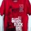 AZ05 Arizona เสื้อผ้าเด็กชาย เสื้อยืดคอกลมสกรีนลายเท่ห์ ๆ แบรนด์อเมริกัน เนื้อนิ่มมาก ใส่สบายสุด ๆ สีแดงเลือดนก Size L (สินค้าขีดป้าย) thumbnail 1