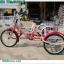 จักรยานสามล้อ 20นิ้ว Panther พร้อมตะกร้าหน้าและหลัง thumbnail 4