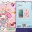 ฟิล์มกันรอยลายการ์ตูน หน้า-หลัง Samsung A5 (2016) thumbnail 10