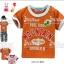 M2103-O DOUBLE.B Miki house เสื้อยืดเด็ก สีส้ม สกรีนและปักแปะ Mountain เหลือ Size 80/90 thumbnail 1
