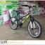จักรยานเสือภูเขาเด็ก TRINX เกียร์ 6 สปีด โช้คหน้า เฟรมเหล็ก ล้อ 20 นิ้ว M012V dragon thumbnail 19