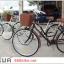จักรยานแม่บ้าน สไตล์วินเทจ Winn DESIRE วงล้อ 26 นิ้ว พร้อมตะกร้า thumbnail 35