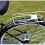 จักรยานแม่บ้านพับได้ K-ROCK ล้อ 24 นิ้ว เฟรมเหล็ก,TGH2406A thumbnail 7
