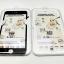 ฟิล์มกระจก Iphone 6plus-5.5 (Blue Light Cut) เต็มจอ ขอบโค้งมน นิ่ม thumbnail 1