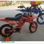 จักรยานเด็ก ECOLIN MOTO12 ล้อ 12 นิ้ว thumbnail 2
