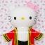 ตุ๊กตาถัก คิตตี้ชุดรับปริญญา 15 นิ้ว thumbnail 2