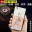 Case Oppo Joy 5 / Neo 5s พลาสติก TPU สกรีนลายกราฟฟิค สวยงาม สุดเท่ ราคาถูก (ไม่รวมสายคล้อง) thumbnail 10