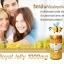 Nature's King Royal Jelly นมผึ้งเนเจอร์คิงส์ 1000 mg.365 เม็ด thumbnail 4