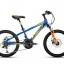 จักรยานเสือภูเขา Junior 4.0 21 สปีด เฟรมอลู ล้อ 20 นิ้ว thumbnail 1
