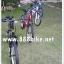 จักรยานเสือภูเขาเด็ก TRINX เกียร์ 6 สปีด โช้คหน้า เฟรมเหล็ก ล้อ 20 นิ้ว M012V dragon thumbnail 28