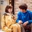ชุดวอร์มสีเหลือง ในซีรี่ย์ Weightlifting Fairy Kim Bok-Joo thumbnail 2