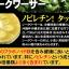 UKon Panic SOS จากญี่ปุ่น ลดพุงจากการดื่มเหล้าเบียร์ ผอมลง สุขภาพดีขึ้นอีกด้วย thumbnail 6