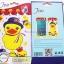 ฟิล์มกันรอยลายการ์ตูน Samsung Galaxy J5 thumbnail 18