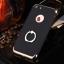 เคสประกบหัวท้ายติดแหวน ไอโฟน7 4.7 นิ้ว thumbnail 5
