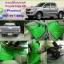 ผ้ายางปูพื้นรถยนต์ Toyota Vigo 4 ประตู ลายกระดุมสีเขียวขอบดำ thumbnail 1