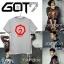 เสื้อยืดแฟชั่น GOT7 สีขาว - ดำ thumbnail 2