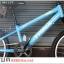 จักรยานเสือภูเขาเด็ก TRINX เกียร์ 6 สปีด โช้คหน้า เฟรมเหล็ก ล้อ 20 นิ้ว M012V dragon thumbnail 11