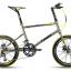 "Trinx Z6 ,จักรยาน MINI Velo ล้อ 20"" เฟรมอลูมิเนียม 16 สปีด Claris ,ดุมแบร์ริ่ง Novatec thumbnail 2"