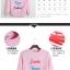 เสื้อแฟชั้นเกาหลีแขนยาว EXO 2015 (อักษรปักนูน) thumbnail 5