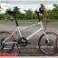 จักรยาน MINI TRINX ล้อ 20 นิ้ว เกียร์ 16 สปีด เฟรมอลูมิเนียม Z4 thumbnail 46