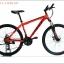 จักรยานเสือภูเขา FAST S 1.1 เฟรม HITEN 21 สปีด Shimano thumbnail 2