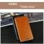 Case HTC Desire 820s ยี่ห้อ Mofi thumbnail 5