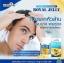 แบ่งขาย 30 เม็ด Premium Royal Jelly (นมผึ้ง) 1200 mg ตรา Healthway thumbnail 4