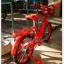 จักรยานเด็ก MEGA ล้อ 16 นิ้ว thumbnail 7