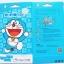 ฟิล์มกันรอยลายการ์ตูน Samsung Galaxy Win i8552 thumbnail 6