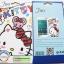 ฟิล์มกันรอย การ์ตูน Samsung Galaxy Grand 2 thumbnail 25