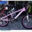จักรยานเสือภูเขาเด็ก TRINX เกียร์ 6 สปีด ล้อ 20 นิ้ว เฟรมอลูมิเนียม,M112 thumbnail 9