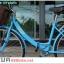 จักรยานแม่บ้านพับได้ K-ROCK ล้อ 26 นิ้ว เฟรมเหล็ก เกียร์ชิมาโน่ 6 สปีด TEF2606A (ไม่มีตะกร้าหน้า) thumbnail 14