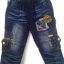 J1085 กางเกงยีนส์เด็กชาย ดีไซส์ลายปักเท่ห์ทั้งด้านหน้า-หลัง เอวยางยืด Size 4-6 ขวบ ขายปลีกในราคาส่งให้เลยจ้า thumbnail 1