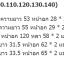 ชุดกระโปรง แพ็ค 5ชุด ไซส์ 100-110-120-130-140 thumbnail 9