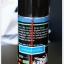 สเปรย์หล่อลื่นโซ่สีใส - เกรดพรีเมี่ยม WRAP SPRAY BY LUBE71 ขนาด200มล. thumbnail 2