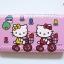 Power Bank หุ้มหนัง Hello Kitty 50000 Mah thumbnail 6