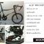 """จักรยานมินิ AKUUMA ล้อ 20"""" 14สปีด Shimano เฟรมอลู thumbnail 8"""