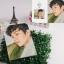 สมุด EXO Lucky One Baekhyun thumbnail 1
