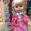 ตุ๊กตาเดินได้ตัวใหญ่พูดได้ร้องเพลงได้ เพียงตบมือน้องก็เดินได้แล้วน่ารักสุดๆ thumbnail 3