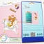 ฟิล์มกันรอยลายการ์ตูน Samsung Galaxy J1 thumbnail 11