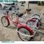 จักรยานสามล้อ 20นิ้ว Panther พร้อมตะกร้าหน้าและหลัง thumbnail 5
