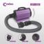 Dyer CP-160 1600W thumbnail 3