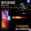 สำหรับ ASUS ZENFONE 2 (ZE551ML / ZE550ML) 5.5 นิ้ว ฟิล์มกระจกนิรภัยป้องกันหน้าจอ 9H Tempered Glass 2.5D (ขอบโค้งมน) HD Anti-fingerprint thumbnail 2