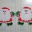 ซานต้า thumbnail 1