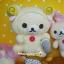 ตุ๊กตาหมีโครีแลคคุมะชุดแกะ San-x Korilakkuma Sheep (Good Night theme 2006) thumbnail 3