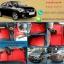 พรมไวนิลรถยนต์ Nissan Almera ไวนิลสีแดงขอบดำ thumbnail 1