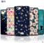 Case Oppo Joy 5 / Neo 5s พลาสติก TPU สกรีนลายกราฟฟิค สวยงาม สุดเท่ ราคาถูก (ไม่รวมสายคล้อง) thumbnail 1
